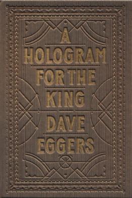 eggers.hologram