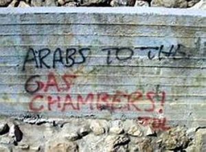 arabs-chambers